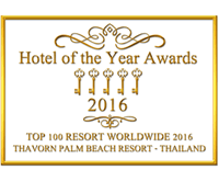 Award Thavorn Palm Beach Resort Top 100 2016